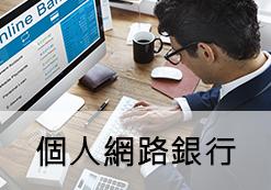 Online Banking 1