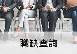 Recruitment Cover 1