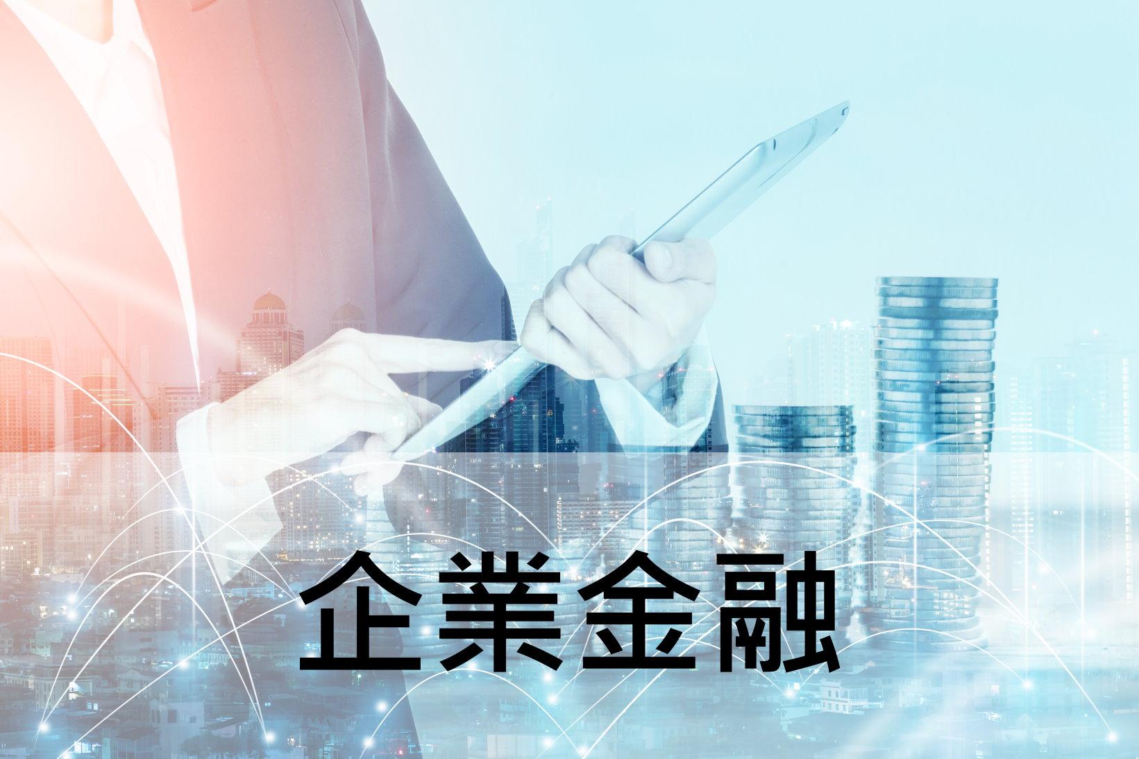 Digital Finance 08 26 01