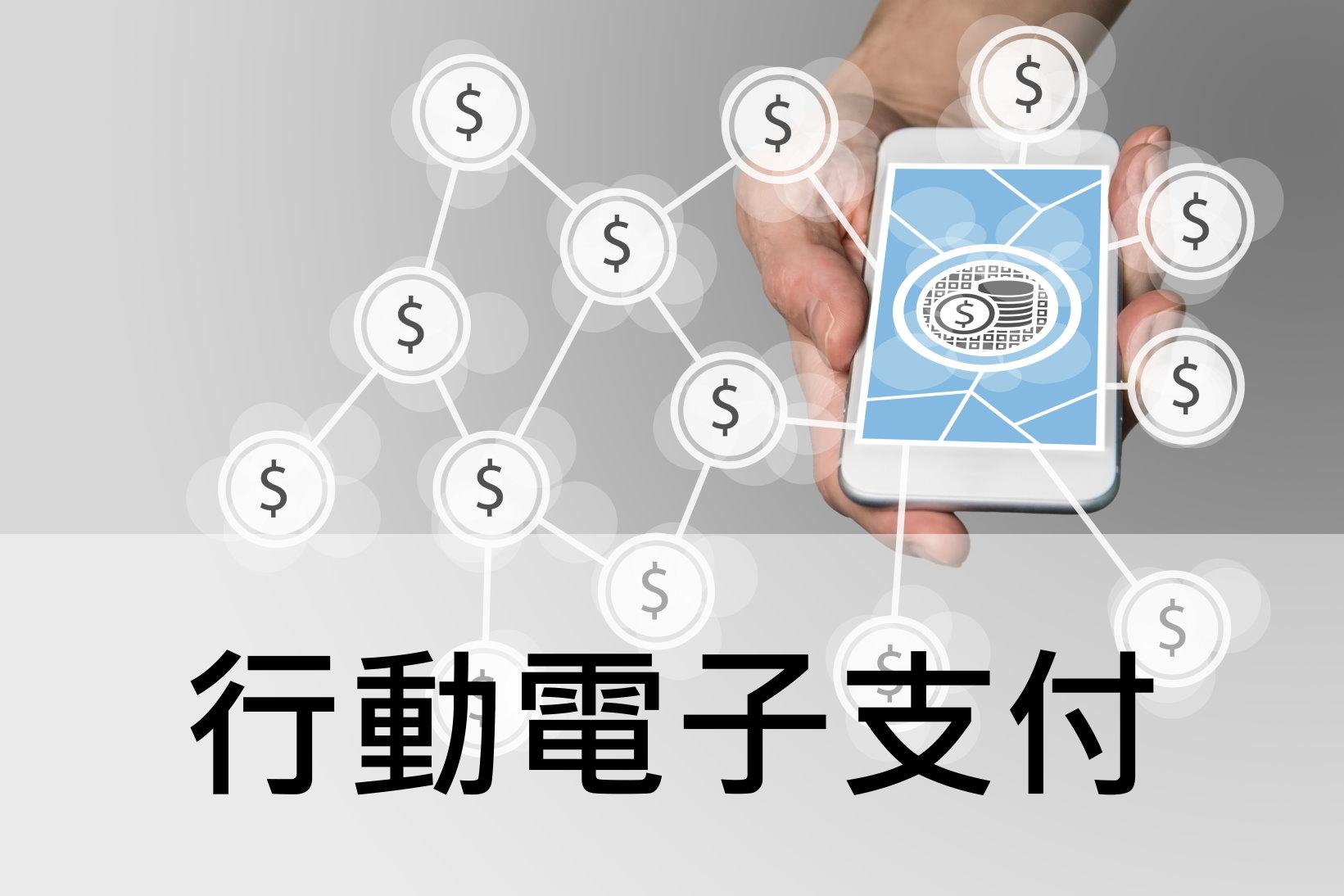 Digital Finance 08 26 02