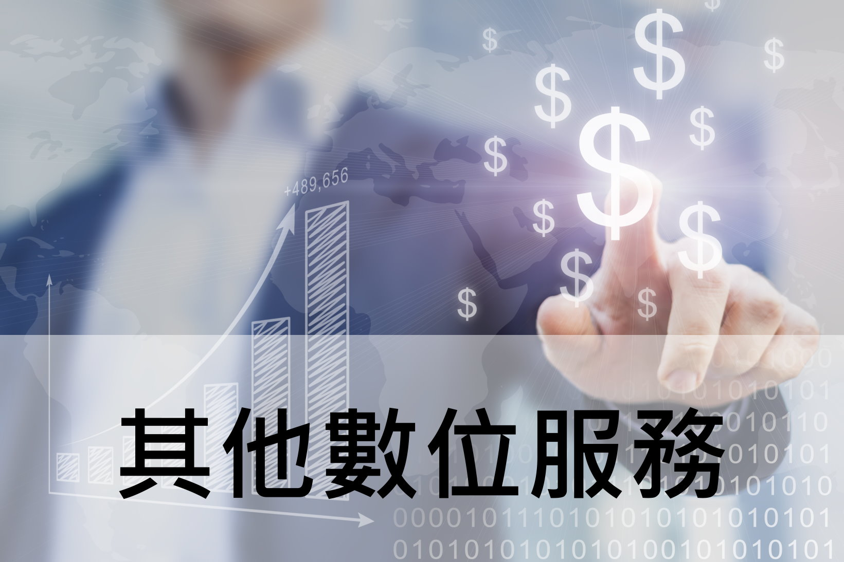 Digital Finance 08 26 03