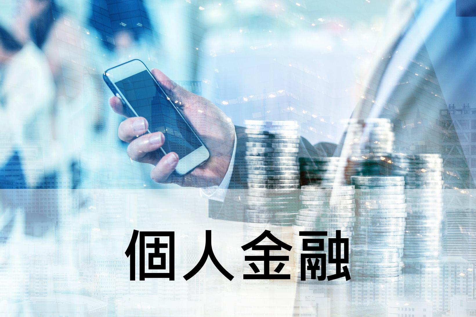 Digital Finance 08 26 04